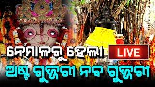 Asta Gujari Naba Gujari Live From Nemala   Satya Bhanja