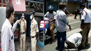 Awaam Ka Ghussa Police Par   Ye Kya Hogaya Lockdown Mein   SACH NEWS  