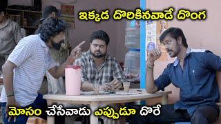Watch Mosagadu Full Movie On Youtube   మోసం చేసేవాడు ఎప్పుడూ దొరే   Natty   Nikitha   Ruhi Singh
