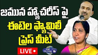 LIVE : Etela Rajender Family Press Meet On Jamuna Hatcheries Issue | Telangana | Top Telugu TV