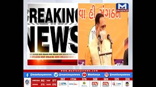 Gandhinagar: વાવોલમાં ભાજપનો સેવા હી સંગઠન કાર્યક્રમ યોજાયો, CM રૂપાણીએ આપી હાજરી