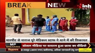 Chhattisgarh News || Jagdalpur में Corona संक्रमित मरीज की इलाज के दौरान हुई मौत