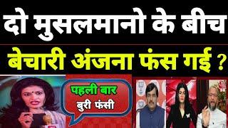 Anjana बेचारी दो मुस्लिम नेताओं बीच फंस गई ? फिर जो हुआ ...? Hokamdev।