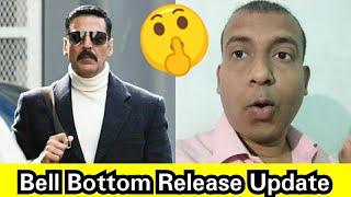 Bell Bottom Release Update, Akshay Kumar Ki Film Par Is Din Hoga Bada Faisla