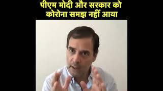 Shri Rahul Gandhi addresses media via video conferencing on the Covid crisis