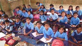 Samagra Siksha plan for government school students