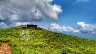 Ranipuram - kerala's wonderful tourist destination