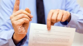 10 documents for income tax return