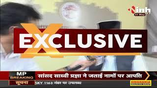 Madhya Pradesh Minister Vishvas Sarang ने INH से की खास बातचीत, Junior Doctors की हड़ताल को लेकर बोले