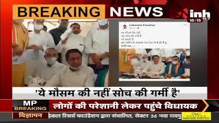 Madhya Pradesh News || विधायक ने Former CM Kamal Nath के लिए की 'हवा' Social Media पर Video Viral