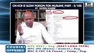 #Chief Minister KCR #Musalmanoa Ke Liye Slow Poison Hai, #Votes Ke Liye #Muslims Ko Use Kiya