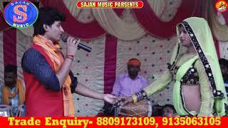 #निगम कुमार यादव का दर्द भरा  विडियो !! कईसे देखाई जान हो!!Dilwa Ke E Jakham!!Sajan Music Pakari