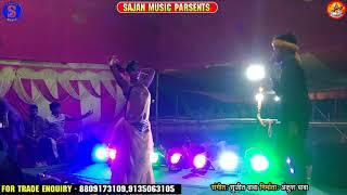 #गुट_गुट_के_जिया_बानी_हम।। #Gut_gut_ke_jiyat_bani_ham ।।singer Rohit rajbhar ka Jabarjhast stage sho