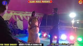 अभियो से सुधार ला आपन रहनिया  #Singer_Rohit_rajbhar_ka   dhasoo stage show ।।