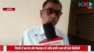 Banda   Kannoj   Siddharthnagar   दबंगो का ज़ारी अवैध कब्ज़ा