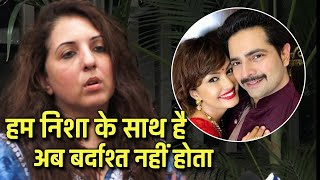 Karan Mehra Aur Nisha Ki Dost Ne Kahi Badi Sachai, Jankar Reh Jayenge Shocked