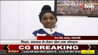Chhattisgarh News || Bastar की प्रतिभाओं को आगे बढ़ा रहा NMDC, नैना के सपनों को लगाए पंख
