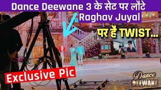 Dance Deewane 3 Ke Set Par Laute Raghav Juyal, Exclusive Pic | Par Kya Hai Twist?