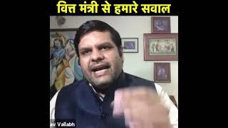 Bank frauds under Modi govt: Prof. Gourav Vallabh addresses media via video conferencing