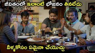 Watch Mosagadu Full Movie On Youtube   వీళ్ళకోసం ఏమైనా చేయొచ్చు   Natty   Nikitha   Ruhi Singh