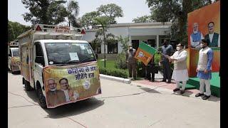 BJP National President Shri J.P. Nadda flags off Covid relief material for Himachal Pradesh.