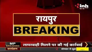 Chhattisgarh News    Raipur के थानों में नया अपडेट, CCTV में Visual के साथ Audio भी होंगे रिकॉर्ड