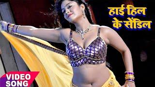 # VIDEO | शुभी शर्मा का कमाल हाई हील सैंडिल गाने पे हमरे करम में तू पगली लिखइले | Dance Video 2021