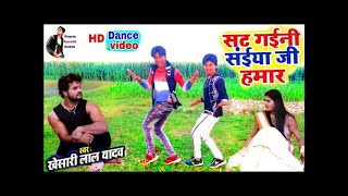 #VIDEO | #Sat Gaile Saiya Ji Hamar | #Khesari Lal Yadav | #new bhojpuri Dance Video 2021