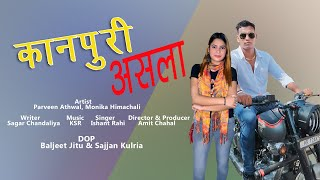 Kanpuri Asla ! lshant Rahi ! INDIAN HR MUSIC, New Most Popular Haryanvi DJ Songs Of 2020