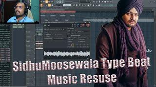 SidhuMoosewala type Hiphop Reuse Loops from Another Song | FL STUDIO HINDI TUTORIALS