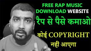Rap Kaise Likhe   Earn Money From Rap   FREE RAP BEAT   Rap Music Kaise Kaha se Download Kare