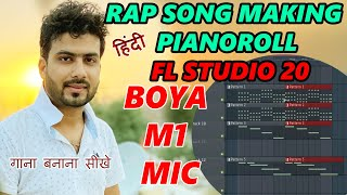 Make Pianoroll without Knowledge any Keys in FL STUDIO   Hindi   RAP SONG MAKING PROCESS   FL STUDIO