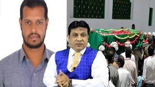 Senior Reporter Raheem Bavazir   Passes Away   Aakhri Safar  