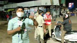 Lockdown Late Night Ground Report | Kya Hyderabad Follow Kar Raha Hai Guidelines ? | SACH NEWS |