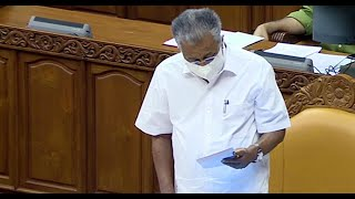 Kerala assembly passes resolution demanding free vaccines from Centre in a time-bound manner