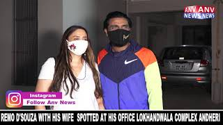 REMO D'SOUZA WITH HIS WIFE  SPOTTED AT HIS OFFICE LOKHANDWALA COMPLEX ANDHERI