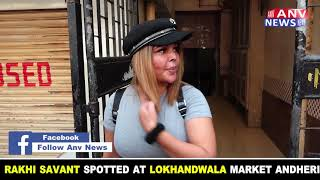 RAKHI SAVANT SPOTTED AT LOKHANDWALA MARKET ANDHERI