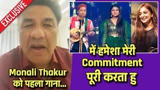 Anu Malik Ne Kaha Sirf Acche Comment Nahi Karta, Meine Commitment Puri Bhi Karta Hu   Indian Idol 12