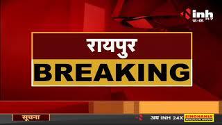 Chhattisgarh News || Toolkit Case : Former CM Dr. Raman Singh को दूसरा नोटिस, Police ने मांगा जवाब