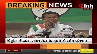 Chhattisgarh News || Congress PCC Chief Mohan Markam की PC, बोले- अब जनता महंगाई से कराहने लगी है