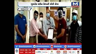 Bhavnagar: સિવિલને મળ્યા 3 ઓક્સિજન કોન્સન્ટ્રેટર | Oxygen concentrator