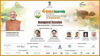 4th Global Ayurveda Festival Inaugural Session