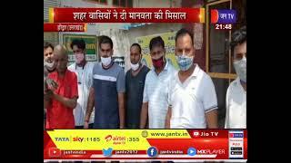 Haridwar News - कोरोना काल में मानसिक कमजोरी को दिया संबल, शहरवासियों ने दी मानवता की मिसाल