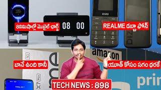 TechNews in Telugu 898:Oneplus Nord 2,Realme X7 Max,Samsung M32,iqoo z3,200W HyperCharge,dizo