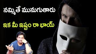 jaa lifestyle scam or legit Telugu   ఇక మీ ఇష్టం