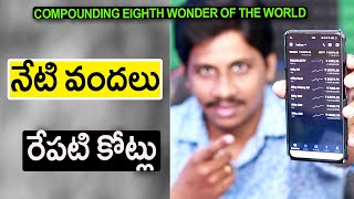 How to invest in stock market using mobile   intraday trading   Earn Money online Telugu