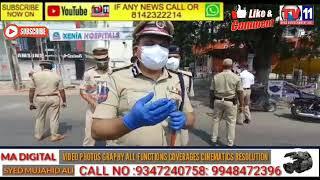 RACHAKONDA CP MAHESH BHAGWAT STRICT INSTRUCTIONS TO  ENFORCEMENT OF LOCKDOWN POLICE OFFICERS