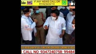 UNION MINISTER KISHAN REDDY INSPECTED THE VACCINATION FACILITIES IN HYDERABAD TS .