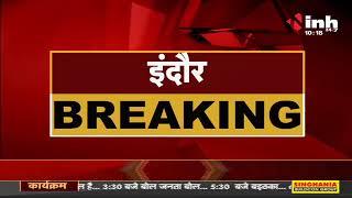 Madhya Pradesh News || Indore, जमीनी विवाद में 2 भाइयों की हत्या