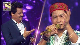 Pawandeep Ne Diya Udit Narayan Ke Sath Mesmerizing Performance   Indian Idol 12
